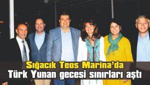 Teos Marina'da Türk Yunan gecesi sınırları aştı